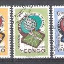 Sellos: CONGO Nº 462/464º ERRADICACIÓN DEL PALUDISMO. SERIE COMPLETA. Lote 160169726