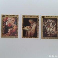 Stamps - REPÚBLICA del CONGO Sello usado - 161256878