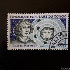 Sellos: CONGO. YVERT A-159 SERIE COMPLETA USADA. ESPACIO. NICOLAS COPÉRNICO. Lote 161884021
