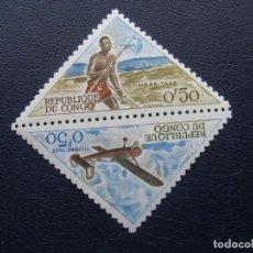 Stamps - congo, 1961 sellos de tasa Yvert 34/35 - 163561538