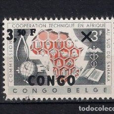 Timbres: REPUBLICA DEL CONGO ** NUEVO - 6/5. Lote 168998592