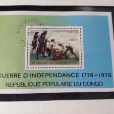 Sellos: HOJA BLOQUE CONGO 1976. Lote 169020762