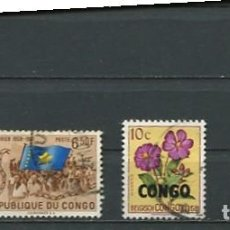 Sellos: SELLOS ANTIGUOS DE CONGO . Lote 169203468