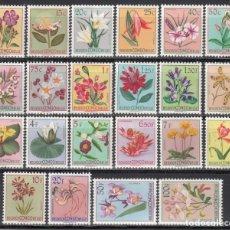 Sellos: CONGO BELGA, 1952 YVERT Nº 302 / 323 /*/, FLORES. . Lote 172188465