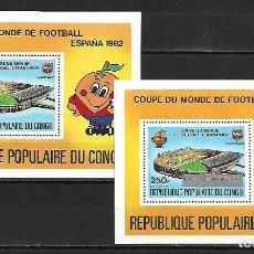 Sellos: MUNDIAL ESPAÑA 1982 HOJAS BLOQUE DENTADAS DE CONGO NUEVAS PERFECTAS NORMALY CON SOBRECARGA . Lote 172843747