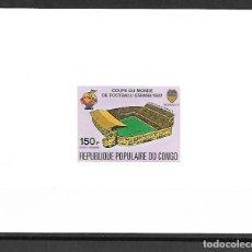 Sellos: MUNDIAL ESPAÑA 1982 HOJA BLOQUE SIN DENTAR DE CONGO NUEVA PERFECTA EN CARTON DEL VALENCIA C.F.. Lote 172845040