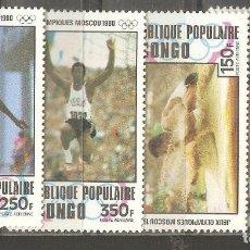 Selos: CONGO, 1980, CAT.YT. 288 A 291, NUEVOS, GOMA ORIGINAL, SIN FIJASELLOS.. Lote 176216653