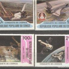 Selos: CONGO, 1981, CAT.YT. 616 A 619, NUEVOS, GOMA ORIGINAL, SIN FIJASELLOS.. Lote 176216707