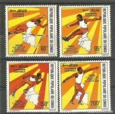 Selos: REPUBLICA DEL CONGO,I JUEGOS AFRICA CENTRAL, 4 VALORES NUEVOS,GOMA ORIGINAL. GRAN TAMAÑO, 38 X 38 MM. Lote 176216795
