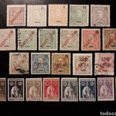 Sellos: CONGO PORTUGUÉS. LOTE 24 SELLOS SUELTOS, USADOS Y NUEVOS CON CHARNELA. TODOS DIFERENTES.. Lote 178990763