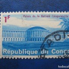 Sellos: CONGO, REP.INDEPENDIENTE, 1964, YVERT 552. Lote 179390876