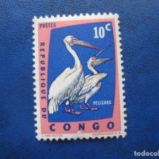 Sellos: REPUBLICA DEL CONGO, 1963, PELICANOS, YVERT 481. Lote 179391368