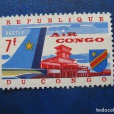 Sellos: REPUBLICA DEL CONGO, 1963, YVERT 517. Lote 179392251