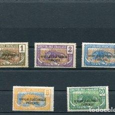 Sellos: SELLOS ANTIGUOS CONGO FRANCES FRANCIA SOBRECARGA PAISES DESAPARECIDOS AFRICA ECUATORIAL FRANCESA. Lote 180164383
