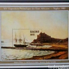 Sellos: ZAIRE CONGO BARCOS HOJA BLOQUE DE SELLOS NUEVOS. Lote 181202142