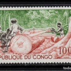 Sellos: CONGO AEREO 18** - AÑO 1964 - TALA DE ARBOLES. Lote 203287090
