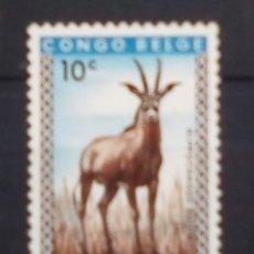 Sellos: CONGO BELGA SELLO USADO. Lote 181904101