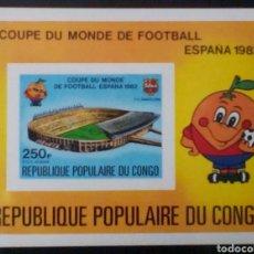 Sellos: CONGO MUNDIAL DE FUTBOL ESPAÑA 1982 HOJA BLOQUE DE SELLOS NUEVOS. Lote 181948188
