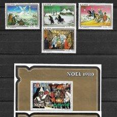 Sellos: ZAIRE,1980,NAVIDAD,YVERT 1016-1019 Y HB 24,NUEVOS,MNH**. Lote 182347730