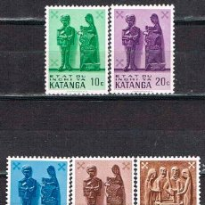 Sellos: KATANGA (REPUBLICA DEMOCRATICA DEL CONGO), ARTESANIA, NUEVO *** (SERIE COMPLETA). Lote 182529830