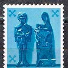 Sellos: KATANGA (REPUBLICA DEMOCRATICA DEL CONGO) Nº 54, ARTESANIA, NUEVO ***. Lote 182530001