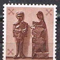 Sellos: KATANGA (REPUBLICA DEMOCRATICA DEL CONGO) Nº 56, ARTESANIA, NUEVO *** . Lote 182530052