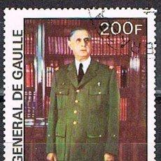 Sellos: CONGO IVERT AEREO Nº 600, GENERAL DE GAULLE, USADO. Lote 182766565