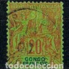 Sellos: CONGO COLONIA FRANCESA Nº 21, AÑO 1892, USADO (SU VALOR ES SUPERIOR A LOS 15,00 EUROS). Lote 182779010