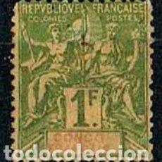Sellos: CONGO COLONIA FRANCESA Nº 27, AÑO 1892, USADO (SU VALOR ES SUPERIOR A LOS 15,00 EUROS). Lote 182779057