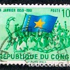Sellos: CONGO, REPUBLICA DEMOCRATICA, Nº 46, II ANIVERSARIO DEL ACUERDO DE INDEPENDENCIA. BANDERA, USADO. Lote 182779501