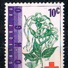 Sellos: CONGO, REPUBLICA DEMOCRATICA, Nº 119, CENTENARIO DE LA CRUZ ROJA, NUEVO SIN GOMA. Lote 182779800