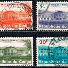 Sellos: CONGO, REPUBLICA DEMOCRATICA, Nº 195, PALACIO NACIONAL EN LEOPOLDOVILLE, SERIE CORTA. Lote 182779945