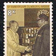Sellos: CONGO, REPUBLICA DEMOCRATICA, Nº 511, 10º ANIVERSARIO DEL NUEVO REGIMEN, USADO. Lote 182780020