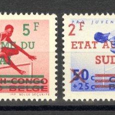 Sellos: CONGO BELGA, SUD KASAI. MNH **YV 18/19. 1961. SERIE COMPLETA. MAGNIFICA Y RARA. YVERT 2013: 140 EUR. Lote 183119487