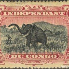 Sellos: CONGO BELGA. MH *YV 26. 1894. 1 FR CARMÍN. BONITO. YVERT 2013: 300 EUROS. REF: 31787. Lote 183120355