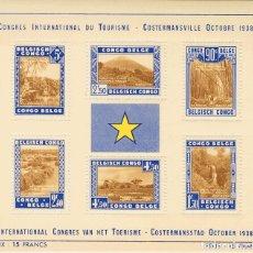 Sellos: CONGO BELGA, HOJA BLOQUE. MH *YV 2. 1938. HOJA BLOQUE. MAGNIFICA. YVERT 2013: 45 EUROS. REF: 49119. Lote 183130602