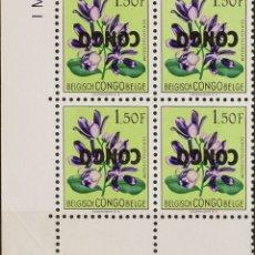 Sellos: CONGO (REPÚBLICA DEMOCRÁTICA). MNH **YV 389(4). 1960. 1´50 F MULTICOLOR, BLOQUE DE CUATRO. SOBRECAR. Lote 183146291