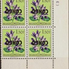 Sellos: CONGO (REPÚBLICA DEMOCRÁTICA). MNH **YV 389(4). 1960. 1´50 F MULTICOLOR, BLOQUE DE CUATRO. SOBRECAR. Lote 183146301