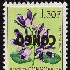 Sellos: CONGO (REPÚBLICA DEMOCRÁTICA). MNH **YV 389. 1960. 1´50 F MULTICOLOR. SOBRECARGA INVERTIDA. MAGNIFI. Lote 183147057