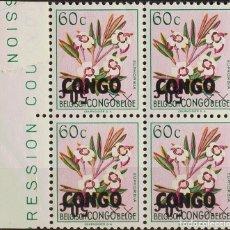Sellos: CONGO (REPÚBLICA DEMOCRÁTICA). MNH **YV 386(4). 1960. 50 CTS SOBRE 60 CTS MULTICOLOR, BLOQUE DE CUA. Lote 183147067