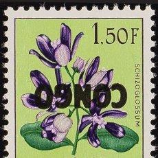 Sellos: CONGO (REPÚBLICA DEMOCRÁTICA). MNH **YV 389. 1960. 1´50 F MULTICOLOR. SOBRECARGA INVERTIDA. MAGNIFI. Lote 183147100
