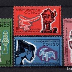 Sellos: CONGO KINSHASA 613/16** - AÑO 1966 - FESTIVAL MUNDIAL DE ARTES NEGRAS. Lote 184126766