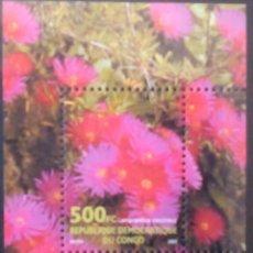 Sellos: CONGO FLORA HOJA BLOQUE DE SELLOS NUEVOS. Lote 184134361