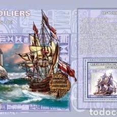 Sellos: NAVIOS VELEROS HOJA BLOQUE DE SELLOS NUEVOS DE REPÚBLICA DEL CONGO. Lote 184380595