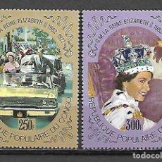 Sellos: SERIE DE CONGO NUEVA PERFECTA . Lote 185920477