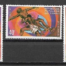 Sellos: SERIE DE CONGO NUEVA PERFECTA Nº 455/57 . Lote 187197995