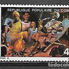 Sellos: SERIE DE CONGO NUEVA PERFECTA Nº 549. Lote 187198191