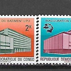 Sellos: SERIE DE CONGO NUEVA PERFECTA Nº 720/21. Lote 187201028