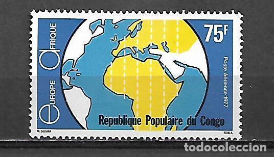 SERIE DE CONGO NUEVA PERFECTA Nº 236 A (Sellos - Extranjero - África - Congo)
