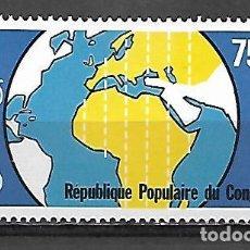 Sellos: SERIE DE CONGO NUEVA PERFECTA Nº 236 A. Lote 187205625